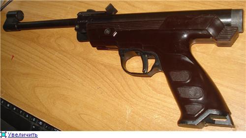 Куплю старое пневматическое оружие Спорт,ПСР,ПСРМ,ИЖ-22,38 и др. 9343fbe3f972t