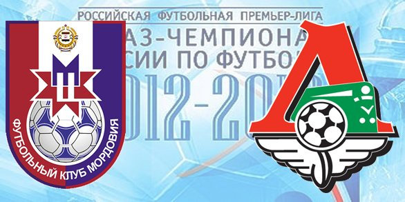 Чемпионат России по футболу 2012/2013 76c72d4fd7e8