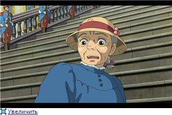 Ходячий замок / Движущийся замок Хаула / Howl's Moving Castle / Howl no Ugoku Shiro / ハウルの動く城 (2004 г. Полнометражный) 8601fa6eba04t