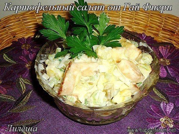 Картофельный салат от Гай Фиери (Smokin potato salad) 5f011ec2cdea