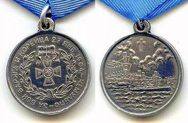 День Славы Русского Воинства! A4567856f27f