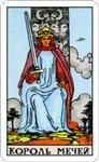Короли и Королевы.  - Страница 2 20a32c06a4f4x