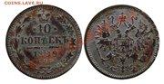 Фальшивые монеты для обращения - Страница 2 Daf93854d21dt