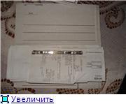 Как вы храните документы. 8c71925c5341t