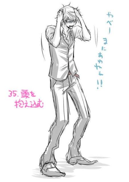 Арт по аниме «Дюрара!» (Durarara!!) 9a6ddfae1641
