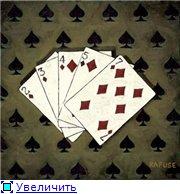Картинки с игральными элементами D744dd05b88dt