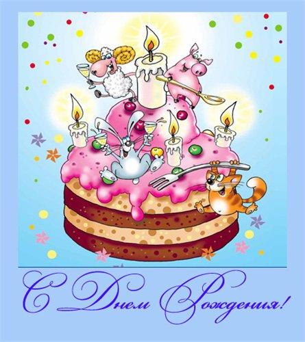 Поздравляем Светлану(Украиночку) с днем рождения!!!!! 2197e71f6324