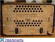 Радиоприемники Москвич и Москвич-В. 66f658397c2bt