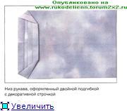 Пособие по шитью - Страница 2 906a7eeecf41t
