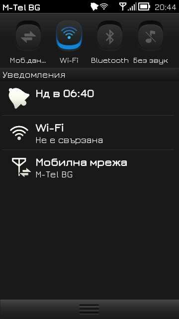 Шрифт за Symbian Belle F72eb76f1600