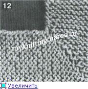 Планки, застежки, карманы и  горловины 43ff0d0a82dct