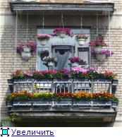 Балконная Идиллия или Драйв 60c5210b86fct