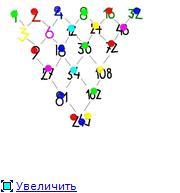 Скрижаль и Руны - Страница 4 A109a0bddfcat