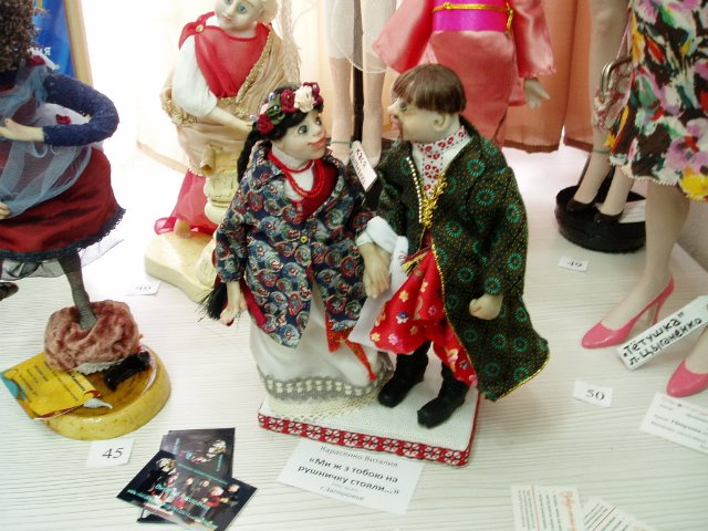Выставка кукол в Запорожье - Страница 2 Fc4e5b329344