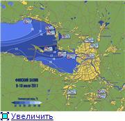 Прогноз погоды и температуры воды на Финском заливе и Ладожском озере на период 9-10 июля 2011 года 6a54e154444dt