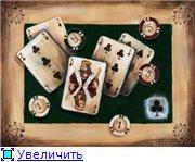 Картинки с игральными элементами 8dc330f18c18t