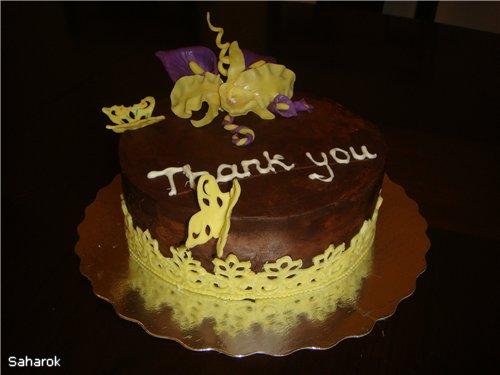 Поздравляем МамсиК с Днем рождения! A786fc68b73c