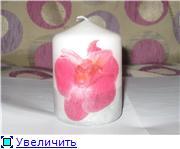 Фоксины Хендмейдики B7e7f4d455fdt
