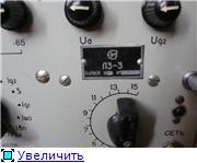 Стрелочные измерительные приборы - многофункциональные. 8c4e65b59bc1t