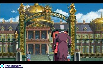 Ходячий замок / Движущийся замок Хаула / Howl's Moving Castle / Howl no Ugoku Shiro / ハウルの動く城 (2004 г. Полнометражный) 31a7508f21d2t