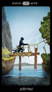 Таро чёрных котов - Страница 2 668142ad4627