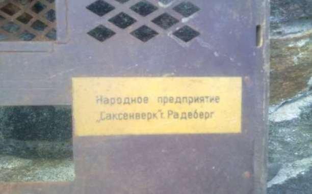"""Телевизор """"Ленинград Т-2"""". D90396f00bd9"""