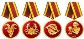Медали и награды - Страница 2 Aa78c166f872