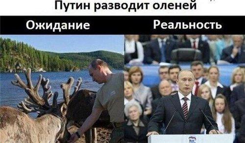 Украинский юмор и демотиваторы - Страница 2 779b1afe9247