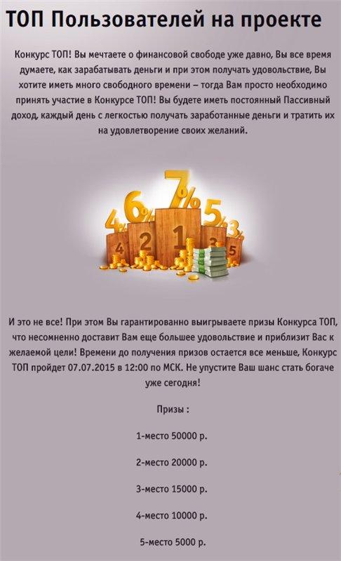 GOLDEN EGGS - gold-eggs.com - игра с выводом денег B242d5d39548