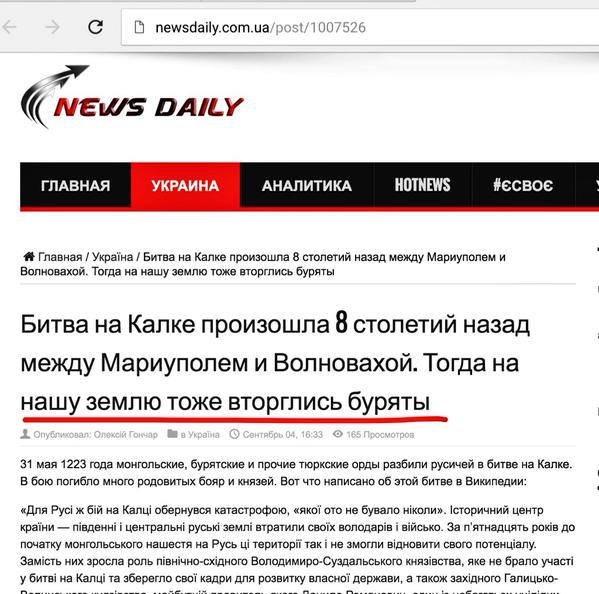 Новости устами украинских СМИ - Страница 42 6d17a636c75e
