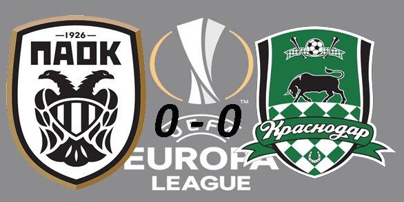 Лига Европы УЕФА 2015/2016 43b6224a9308