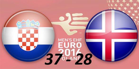 Чемпионат Европы по гандболу среди мужчин 2016 Cbf795bb9e01