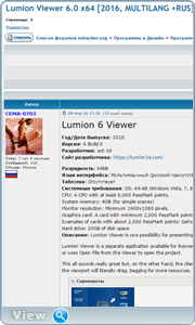 Lumion - Страница 4 15b5dfda125c