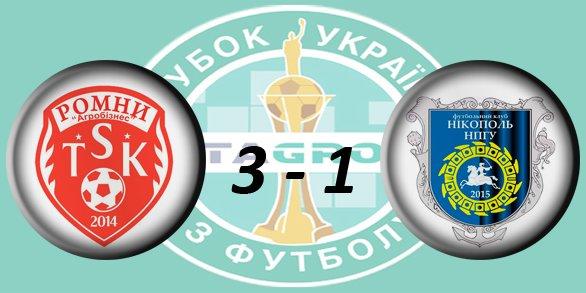 Чемпионат Украины по футболу 2016/2017 286e7094d5db