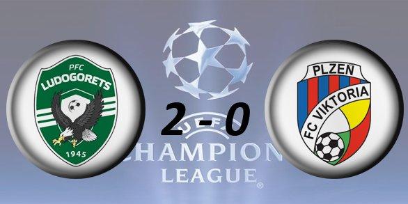 Лига чемпионов УЕФА 2016/2017 78ba4f6a24a2