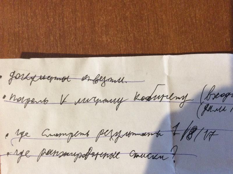 Каллиграфия или исправление почерка у детей. - Страница 6 0ff9ccb484ac