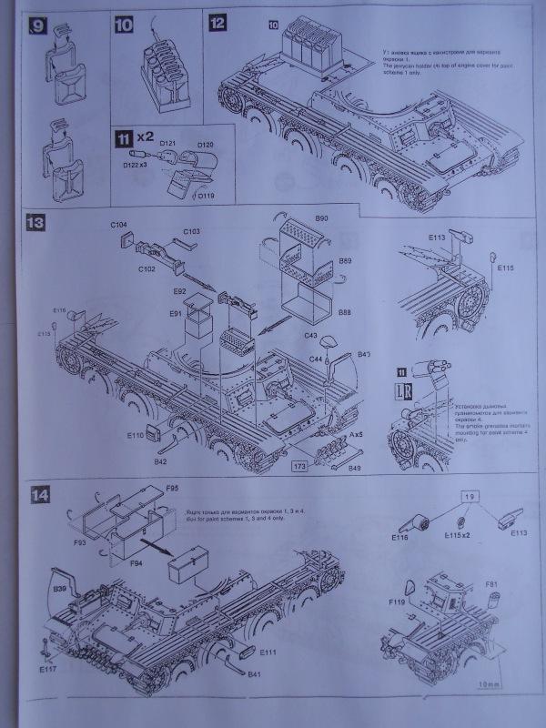 Обзор German Pz.Kpfw 38-t Ausf A-D (MSD №3542) 17fe9d8527d0