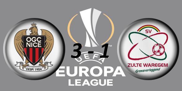 Лига Европы УЕФА 2017/2018 1a1436b21415