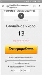 конфетка от Наденьки  №2 6aa1e2bf9d18t