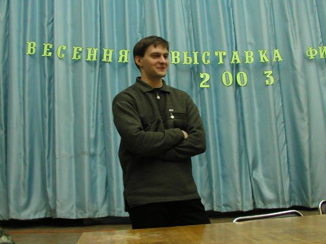 селекционер МОРЕВ Константин Львович D455d5edd33d