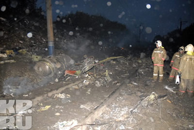 Усама бен Ладен убит в Исламабаде. - Страница 3 781ab96cffb2