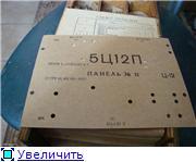 Стрелочные измерительные приборы - многофункциональные. 37b63c2ab847t