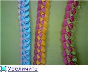 Плетеные браслеты 4ef045cd0d3ct