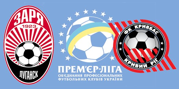 Чемпионат Украины по футболу 2012/2013 34e2a4c85cf4