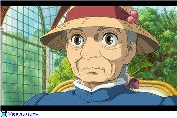 Ходячий замок / Движущийся замок Хаула / Howl's Moving Castle / Howl no Ugoku Shiro / ハウルの動く城 (2004 г. Полнометражный) B6ba8e9efd70t