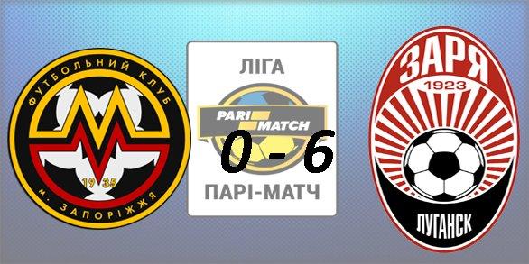 Чемпионат Украины по футболу 2015/2016 3e069321528d