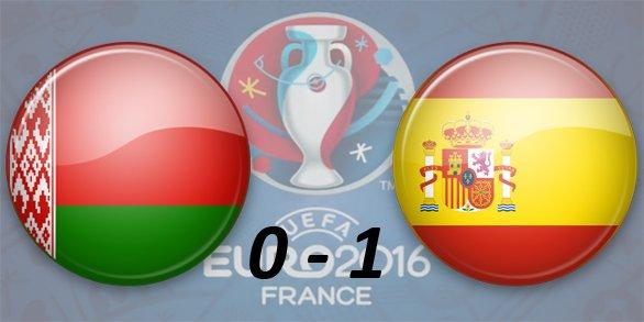 Чемпионат Европы по футболу 2016 B7f83902324b