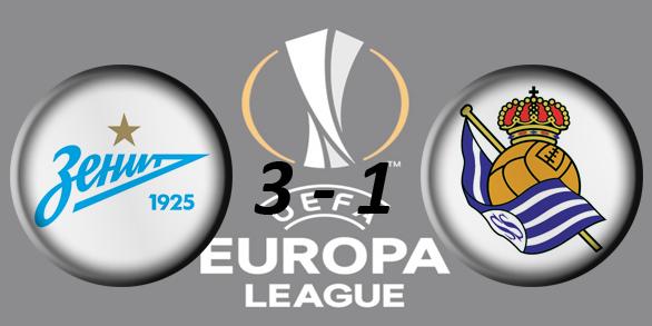 Лига Европы УЕФА 2017/2018 066060b8b5a0