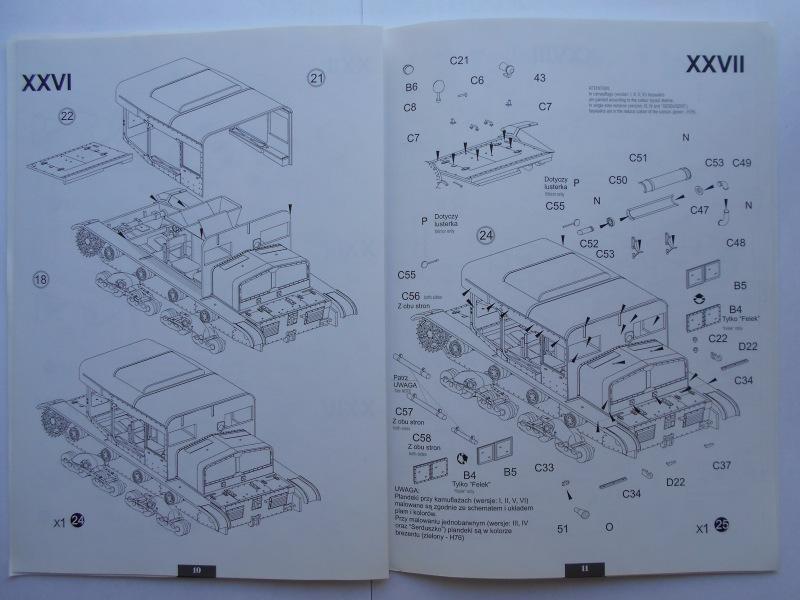 Обзор C7P Heavy Artillery Tractor 1/35 (Mirage Hobby №35901) 7e3ec098e446