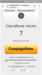 конфетка о Наденьки  №3 - Страница 2 De79b288fe72t